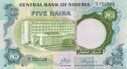 5 Naira NIGERIA  1973 P.16a NEUF