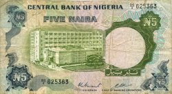 5 Naira NIGERIA  1973 P.16c pr.TB