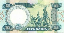 5 Naira NIGERIA  1979 P.20b SPL