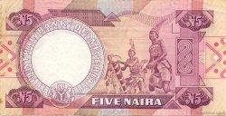 5 Naira NIGERIA  1984 P.24a TTB