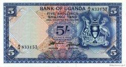 5 Shillings OUGANDA  1966 P.01a SPL