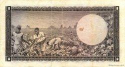 10 Shillings OUGANDA  1966 P.02a TTB