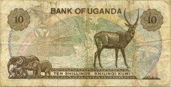 10 Shillings OUGANDA  1973 P.06a TB