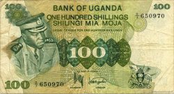 100 Shillings OUGANDA  1973 P.09a TB