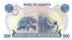 500 Shillings OUGANDA  1983 P.22a SPL