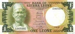 1 Leone SIERRA LEONE  1981 P.05d SUP