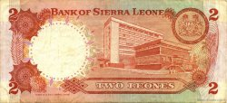 2 Leones SIERRA LEONE  1983 P.06f TB