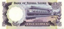 5 Leones SIERRA LEONE  1984 P.07f SPL