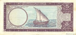5 Scellini SOMALIE  1971 P.13a SUP