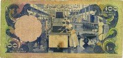 100 Shilin SOMALIE  1975 P.20 B