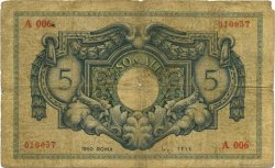 5 Somali SOMALIE  1950 P.12a pr.B