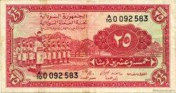 25 piastres SOUDAN  1956 P.01A TTB