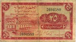 25 piastres SOUDAN  1956 P.01B B