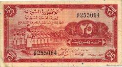 25 piastres SOUDAN  1956 P.01B TTB