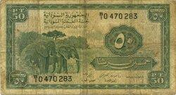 50 piastres SOUDAN  1956 P.02A B+