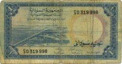1 Pound SOUDAN  1956 P.03 pr.B