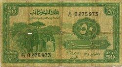 50 Piastres SOUDAN  1968 P.07c B