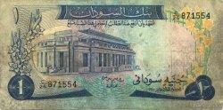 1 Pound SOUDAN  1970 P.13a B