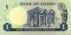 1 Pound SOUDAN  1970 P.13a SUP
