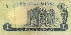 1 Pound SOUDAN  1977 P.13b TB