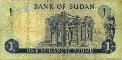 1 Pound SOUDAN  1978 P.13b TB