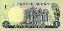 1 Pound SOUDAN  1978 P.13b TTB