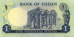 1 Pound SOUDAN  1978 P.13b SUP