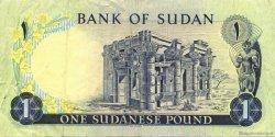1 Pound SOUDAN  1980 P.13c TTB+