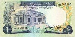 1 Pound SOUDAN  1980 P.13c SUP+