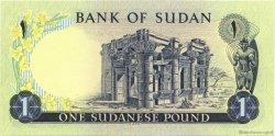 1 Pound SOUDAN  1980 P.13c SPL