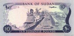 10 Pounds SOUDAN  1974 P.15b SPL