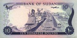 10 Pounds SOUDAN  1978 P.15b SUP