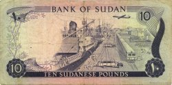 10 Pounds SOUDAN  1980 P.15c TB