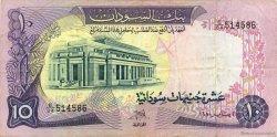10 Pounds SOUDAN  1980 P.15c TTB