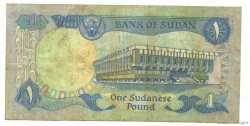 1 Pound SOUDAN  1981 P.18 TB