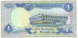 1 Pound SOUDAN  1981 P.18 TTB