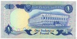 1 Pound SOUDAN  1981 P.18 SUP