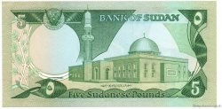 5 Pounds SOUDAN  1981 P.19 pr.NEUF