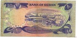 10 Pounds SOUDAN  1983 P.27 TB