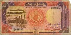 50 Pounds SOUDAN  1985 P.36 B