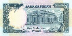 1 Pound SOUDAN  1987 P.39 NEUF