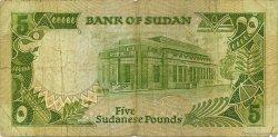 5 Pounds SOUDAN  1990 P.40c B