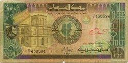 100 Pounds SOUDAN  1988 P.44a B