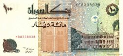 100 Dinars SOUDAN  1994 P.56 SUP