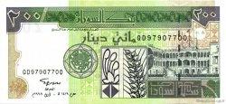 200 Dinars SOUDAN  1998 P.57b NEUF