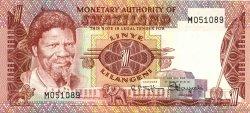 1 Lilangeni SWAZILAND  1974 P.01a NEUF