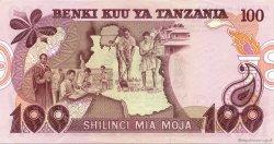 100 Shilingi TANZANIE  1977 P.08b SUP