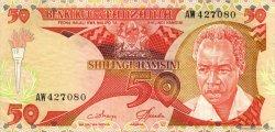 50 Shilingi TANZANIE  1986 P.13 TTB