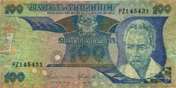 100 Shilingi TANZANIE  1986 P.14b TB