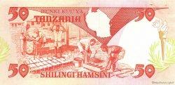 50 Shilingi TANZANIE  1986 P.16b SUP